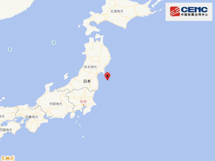 日本福岛近海发生强震