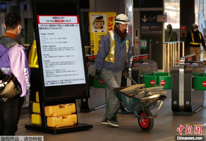 日本福岛强震已致超百人受伤 核电站未发现异常