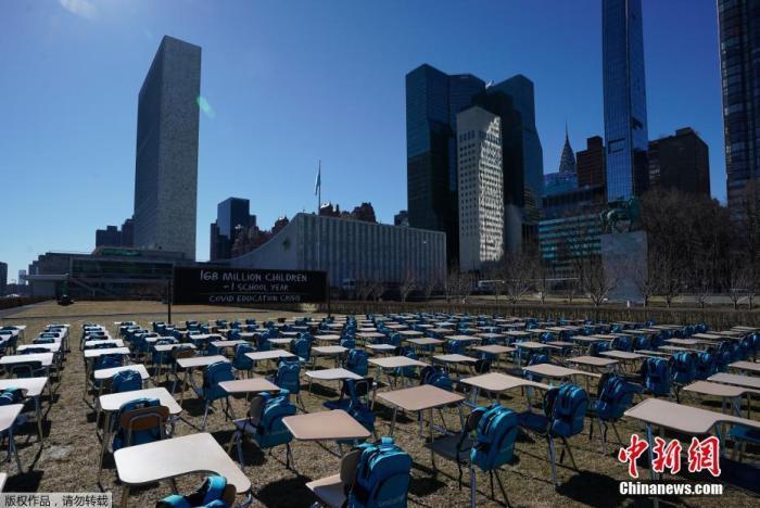 联合国: 全球逾1.68亿儿童所在学校已完全关闭近一年