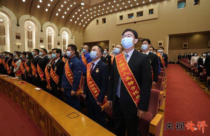 中国央视快评:劳动创造幸福 实干成就伟业