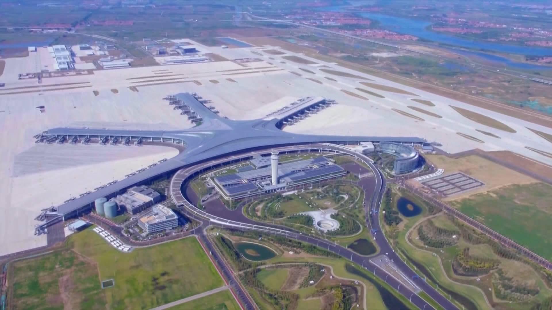 青岛胶东国际机场 正式开航投运
