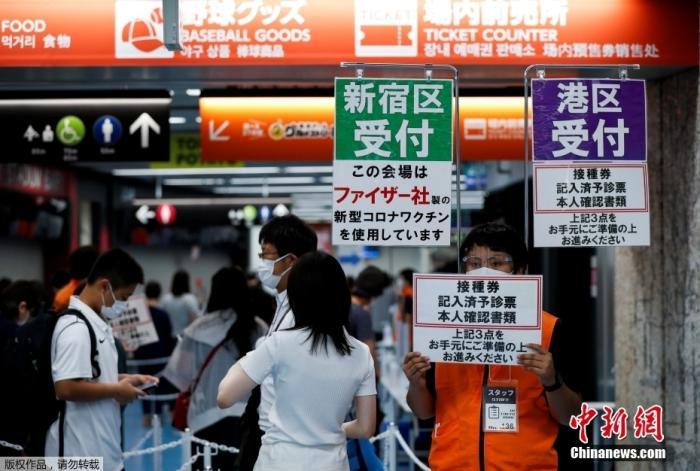 日本1002人接种疫苗后死亡 厚劳省:不存在因果关系